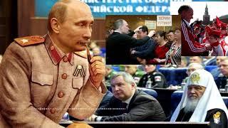 Путин не оставил России исторического шанса
