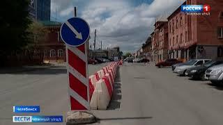 Тротуары обновляют в Челябинске