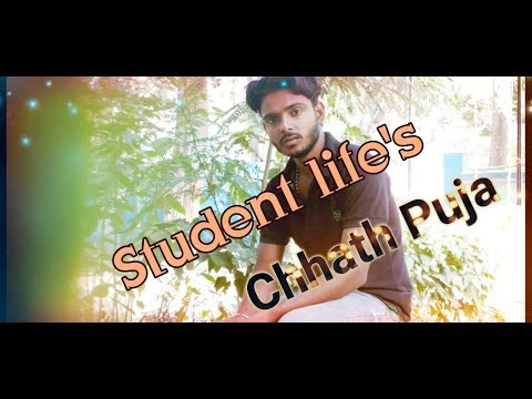Students life's chhath puja😔 || short story