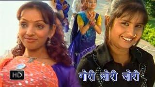 gori chori chori    ग र च र च र म लल द ख    yara    devi    bhojpuri hot songs