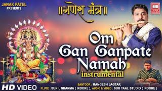 Om Gan Ganpataye Namo Namah | Ganesh Mantra | Instrumental | गणेश चतुर्थी 2020 I गणेश मंत्र :