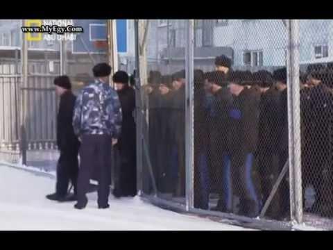 نظرة عن كثب:اصرم سجون روسيا