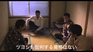 修羅場の侠たち 伝説の愚連隊・盟朋会