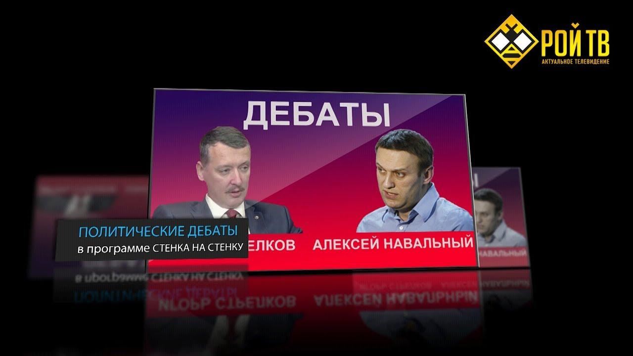 Дорогие зрители РОЙ ТВ, до встречи в новом сезоне! - YouTube
