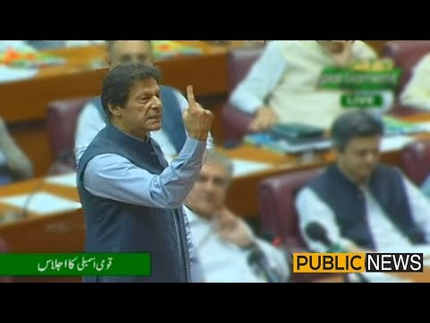 PM #ImranKhan Complete Speech in National Assembly | 29 June 2019