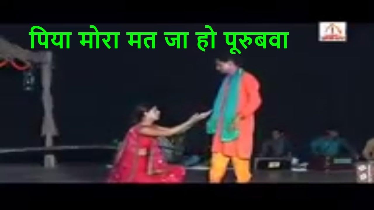 भ ख र ठ क र क त ब द स य न टक भ ग 2 Bhikhari Thakur Bidesiya Part 2 Sankalp Ballia Youtube