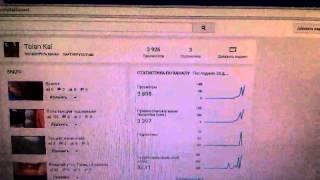 видеоурок.Как сделать популярным свой канал на ютюбе за коро