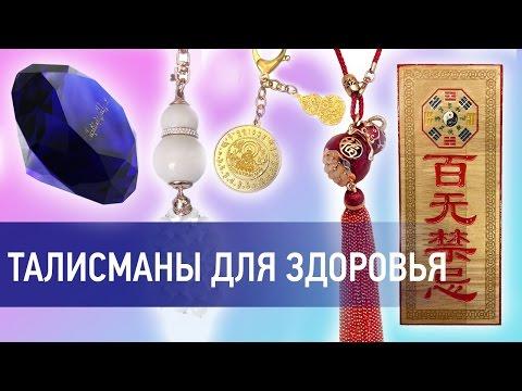 Фен-Шуй - Советы, рекомендации, секреты.