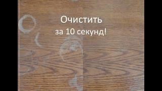 Турецкие хитрости :) Как очистить столик за 10 секунд + Выставка The Human Body