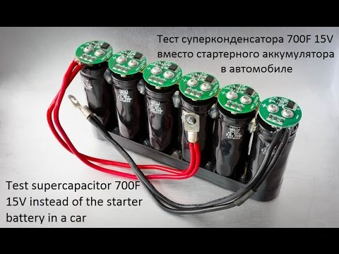 Регулируемый источник постоянного тока своими руками фото 171