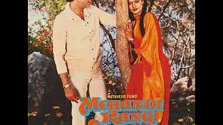 Mehndi Rang Layegi 1982 part 1  rekha + jeetendra