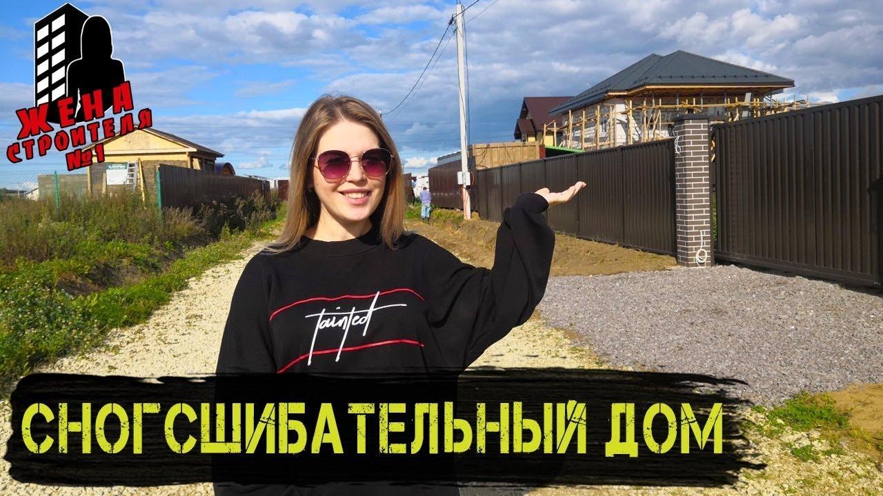 Загородное строительство СПб / Дом за сезон / Проект 17