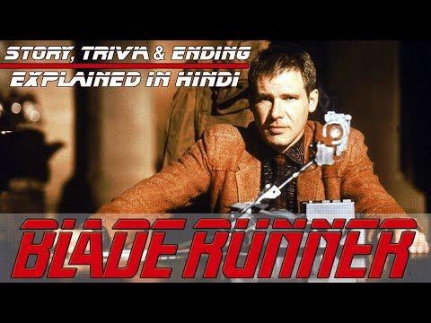 BLADE RUNNER (1982) Explained in Hindi / ब्लेड रनर हिन्दी में