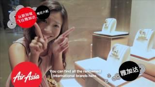 Video AirAsia Awesome Jakarta download MP3, 3GP, MP4, WEBM, AVI, FLV Agustus 2018