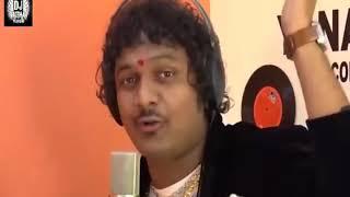 Mere Bayanka Nam | DJ Vaibhav