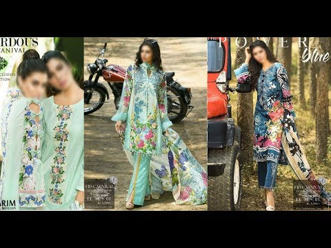 0e56f17e69 Firdous Eid Carnival Luxury Exclusive 2018 Now Available - YouTube