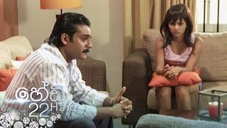 Haidi | Episode 22 - (2020-09-03) | ITN Thumbnail
