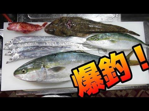 太平洋のど真ん中で爆釣した魚で『アノ』絶品料理作ってみた!