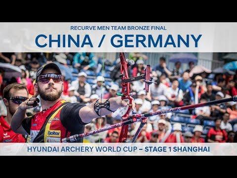 China v Germany – Recurve men's team bronze   Shanghai 2018 Hyundai Archery World Cup S1