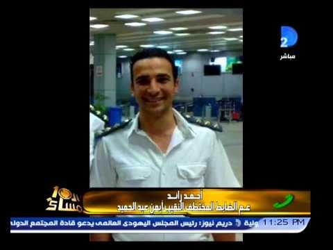برنامج العاشرة مساء|مع وائل الإبراشى حلقة 11-1-2015