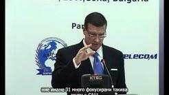 Джефри Ървайн - Заместник Директор на Сикрет Сървис