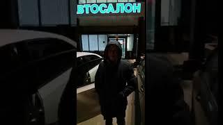 Автосалон Ирис Авто отзыв реального клиента