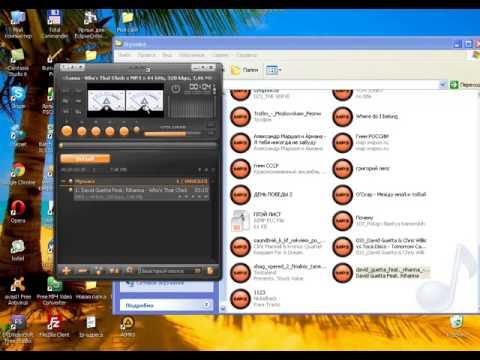 5.Воспроизведение видео и аудио на компьютере (+программы)