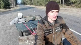 Самодельный Трактор поездка в лес за глиной.