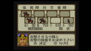 SFCのゲームを全てクリアしようという企画です. 詳細→http://com.nicovideo.jp/community/co2...