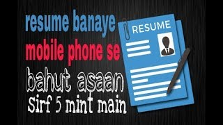 How To Make A Resume For A Job In Mobile