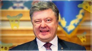 Порошенко РАЗБЛОКИРУЕТ ВКонтакте ?