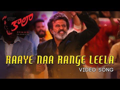 Raaye Naa Range Leela - Video Song | Kaala (Telugu) | Rajinikanth | Pa Ranjith | Dhanush