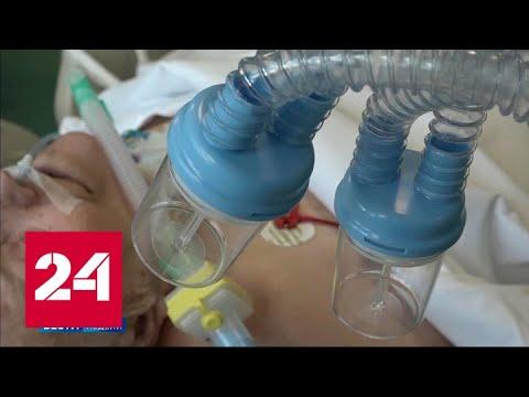 Прием антибиотиков при коронавирусе грозит смертью - Россия 24