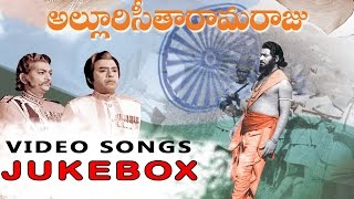 Alluri Seetharama Raju Telugu Movie Full Video songs Jukebox || Krishna, Vijaya Nirmala