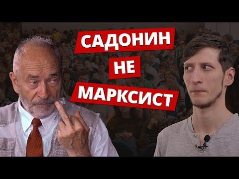 Попов VS Садонин l Как критиковать коммунистов ПРАВИЛЬНО?