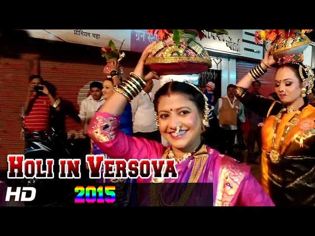 Koli festival video | Holi Celebration 2015 | versova koli
