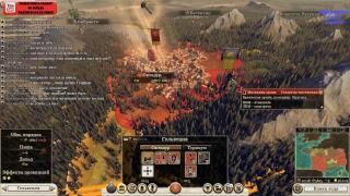 ROME TOTAL WAR 2 ЦЕЗАРЬ В ГАЛЛИИ (КОМПАНИЯ ЗА РИМ)ЛЕГЕНДАРКА ПО ХАРДКОРУ #2
