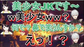 【にじさんじ切り抜き】APEXでの、葛葉・瀬戸 美夜子・渋谷ハジメの茶番場面まとめ