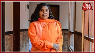 Shatak AajTak | BJP MP Savitri Bai Phule To Protest Against Central Government Over SC/ST Act
