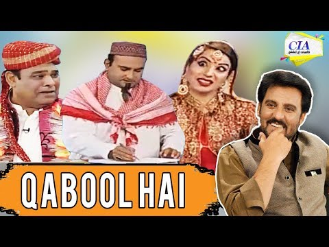 Qabool Hai - CIA With Afzal Khan - 28 January 2018 | ATV