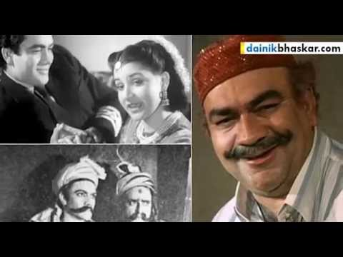 Birthday Special | Famous Dialogues Of Bollywood Actor Premnath
