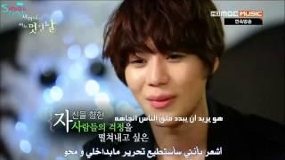 SHINee Wonderfull Day Ep 8 {Arabic sub} الحلقة الثامنة من يوم رائع لشايني