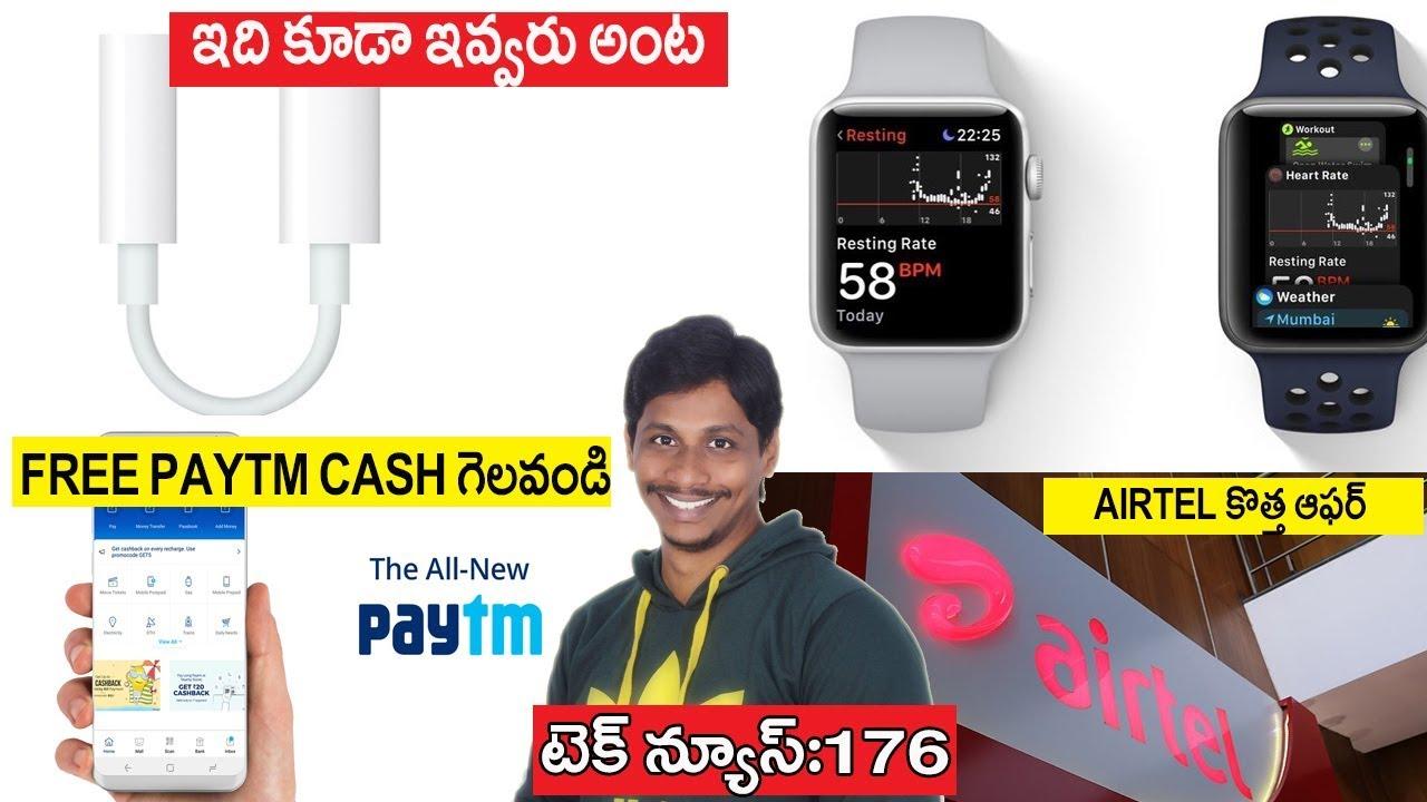 Tech News In Telugu 176 :Apple watch,Oppo f9, iphone xs,Bsnl,Airtel