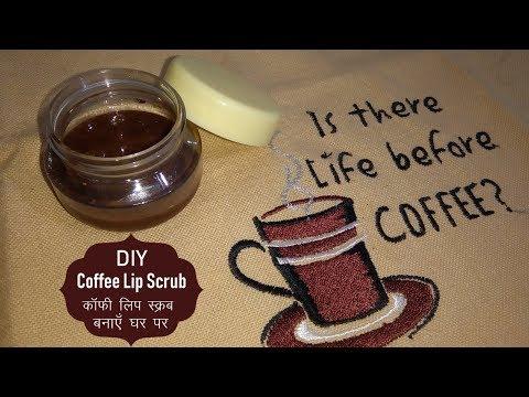 diy-coffee-lip-scrub- -get-soft,-smooth,-plump-lips- -घर-पर-बनाएँ-कॉफ़ी-लिप-स्क्रब- -its-makeover-tym