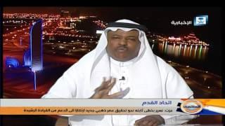 عبدالله فلاته: منصور البلوي يدفع من حر ماله لدعم نادي  الاتحاد