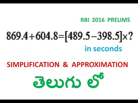 simplification & approximation tricks in telugu || solve in seconds