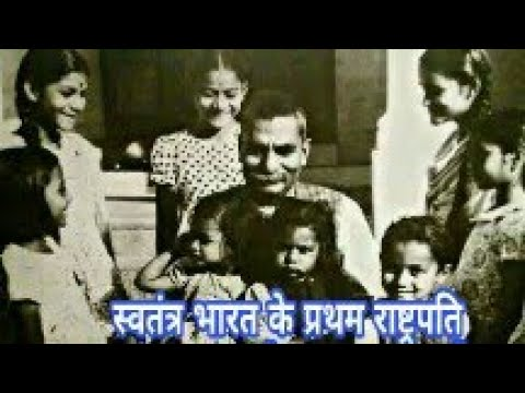 Dr. Rajendra Prasad Biography(133th Birthday Anniversary Special)