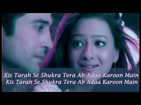 O Humnavaa   Gajendra Verma, Chinmayi Sripaada & Mithoon Sharma Samrat & Co New Song    With Lyrics