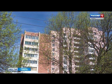 В Твери в Заволжском районе пройдёт отключение воды