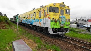〔4K UHD|cc〕JR北海道・宗谷本線:名寄駅付近〈SL排雪列車キマロキ〉、キハ40系+キハ48系/観光列車『風っこ そうや号』通過シーン。《9343D》